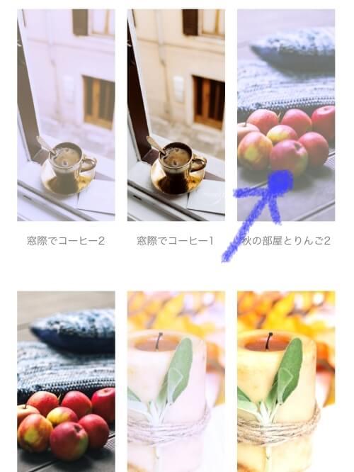 iPhone・iPadの壁紙の変更方法説明画像1